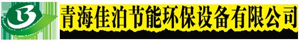 袋式贝斯特全球最奢华网站